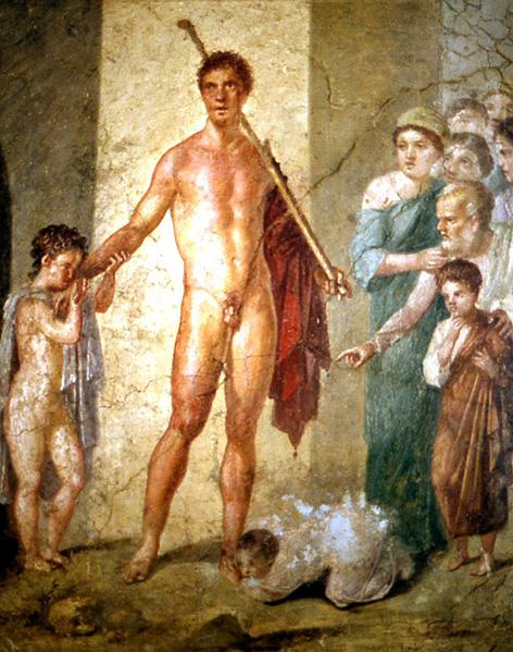 pompei-pere-et-fils-nus-musee